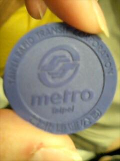 MRTの単程票