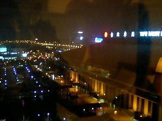 天成大飯店