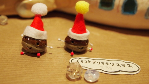 いいことアリマクリスマス