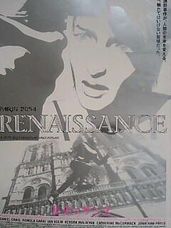 RENAISSANCE(後)