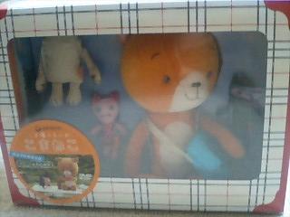 こまねこ DVD BOX